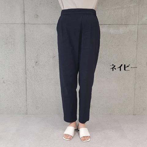 2021`Spring / Summer ストレッチリネンラップパンツ【6228791】