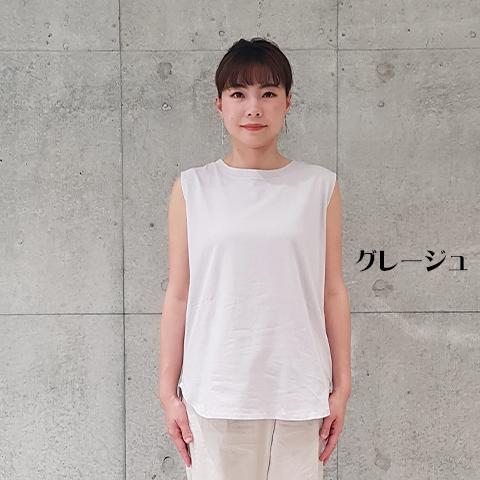 2021`Spring/Summer ベーシックタンクトップ【1428501】