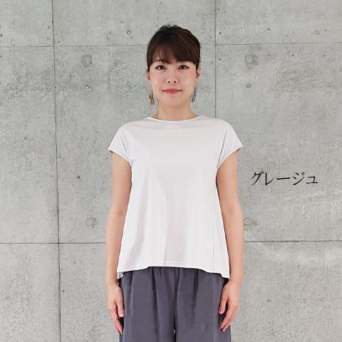 2021`Spring/SummerコンパクトクールローレルフレンチスリーブTシャツ【1428790】