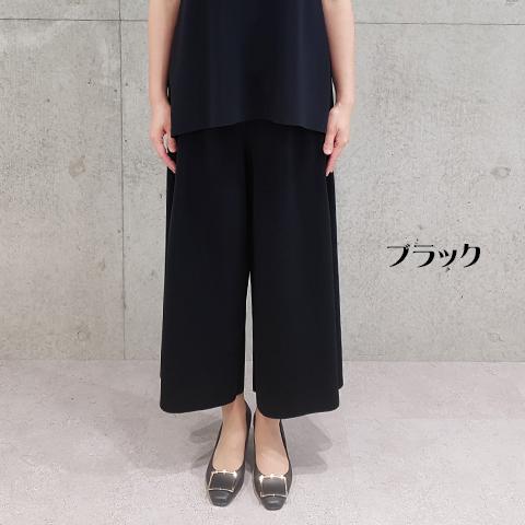 2021`Spring 【Aqua】ワイドパンツ  【6223701-28】