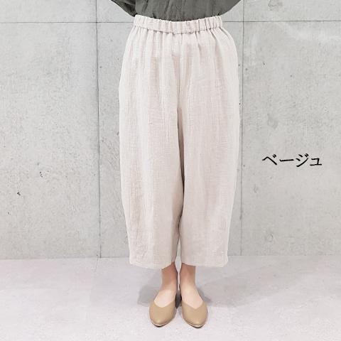 2021` Spring/Summer 強撚リネンツイルワッシャーバルーンパンツ  【6228790】