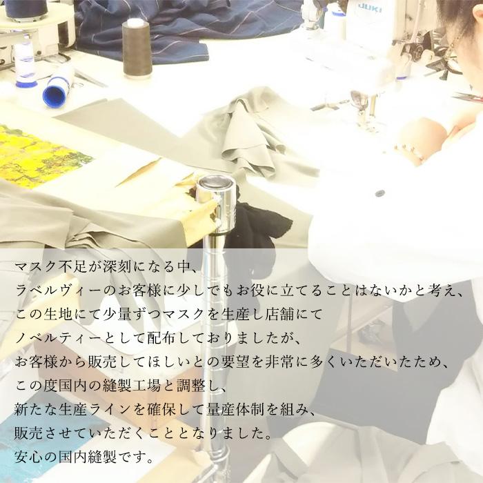 2020春 Aqua 国産立体マスク 大人用5枚 セット布マスク 【10126507】<br>*送料無料(レターパックライト)