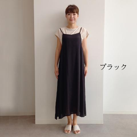 2021`Spring/SummerRTスラブキャミセットアップ【28286-132】