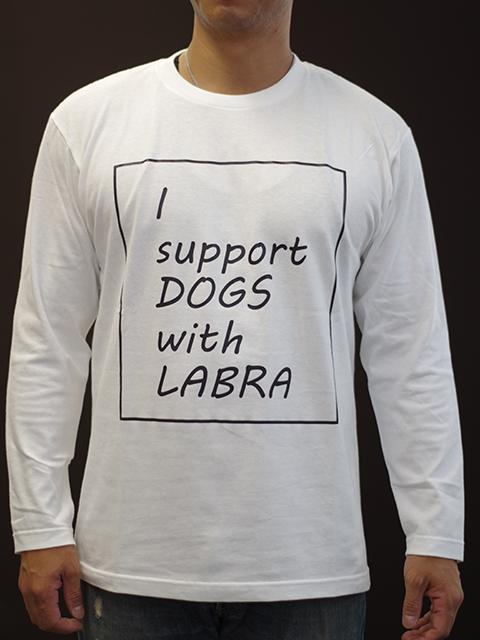 I support ロンT [ネコポス対応]