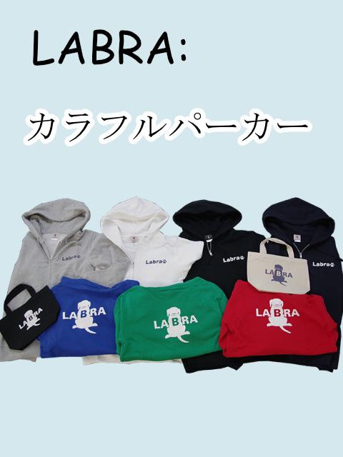 Lady's 【定番】バックロゴプリントパーカー