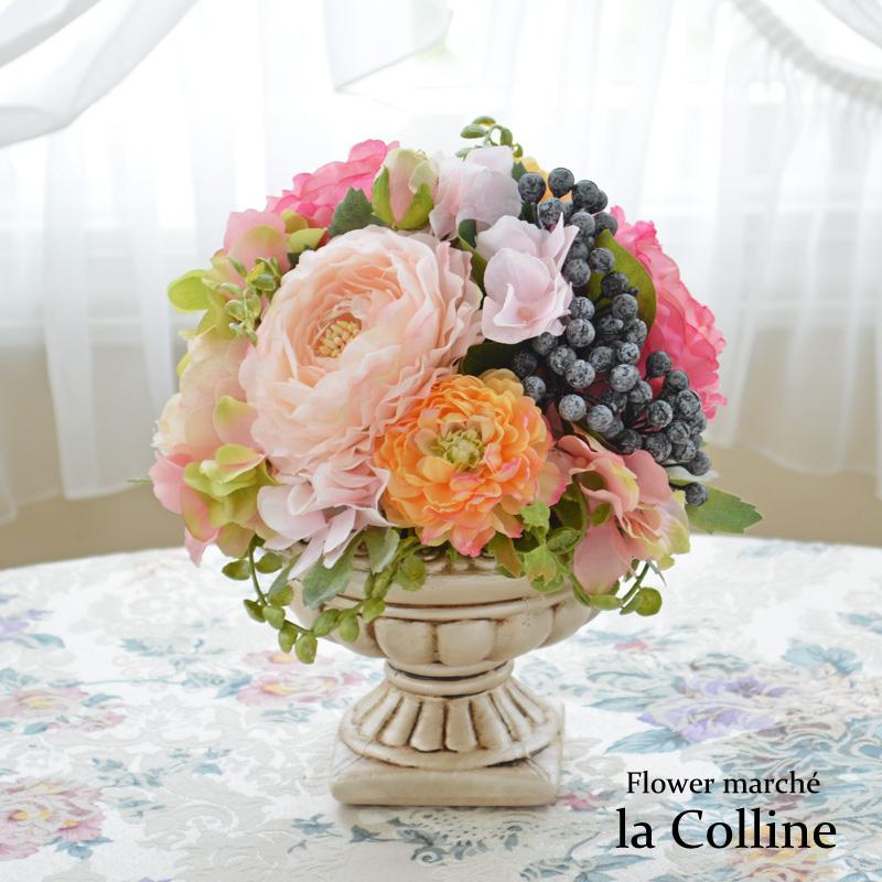 ラナンキュラスのパリスタイルアレンジ(ピンク)【アーティフィシャルフラワー(高級造花)アレンジ】