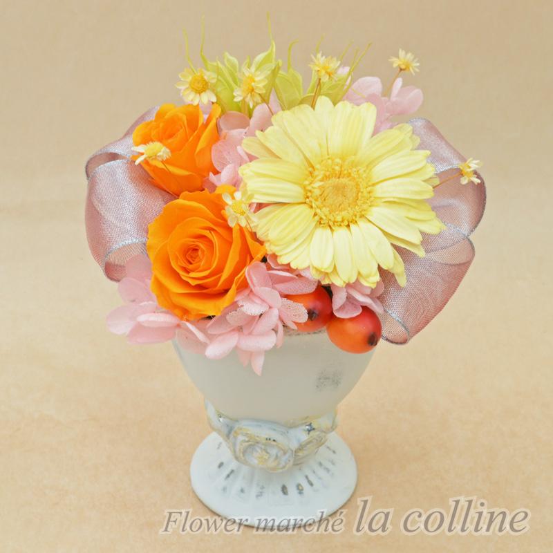 黄色いガーベラのロマンティックアレンジ【プリザーブドフラワーアレンジ】
