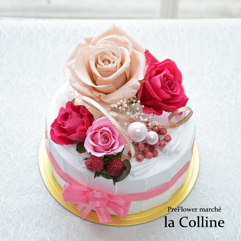 ホールデコレーションケーキ(フランボワーズ)【プリザーブドフラワーアレンジ】