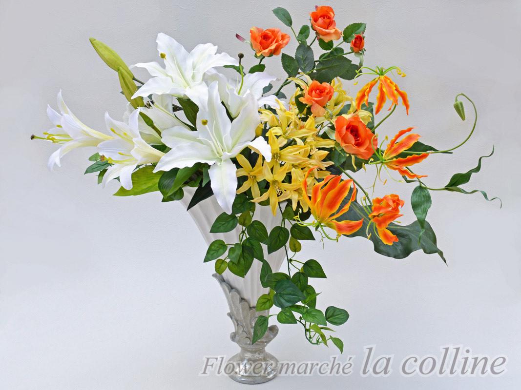 ユリのクラシックモダンアレンジ -エレガント-【アーティフィシャルフラワー(高級造花)アレンジ】