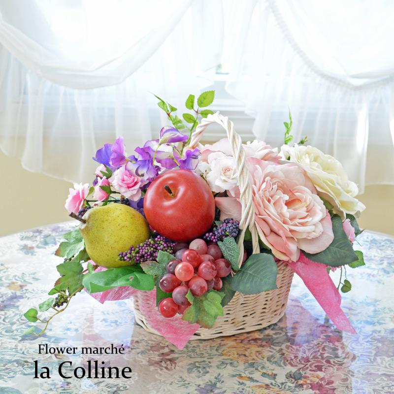 イングリッシュローズのフルーツバスケット【アーティフィシャルフラワー(高級造花)アレンジ】
