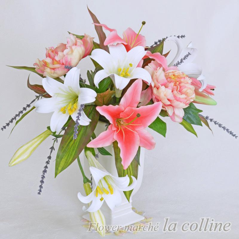 ユリとピオニーのクレッセントアレンジ【アーティフィシャルフラワー(高級造花)アレンジ】