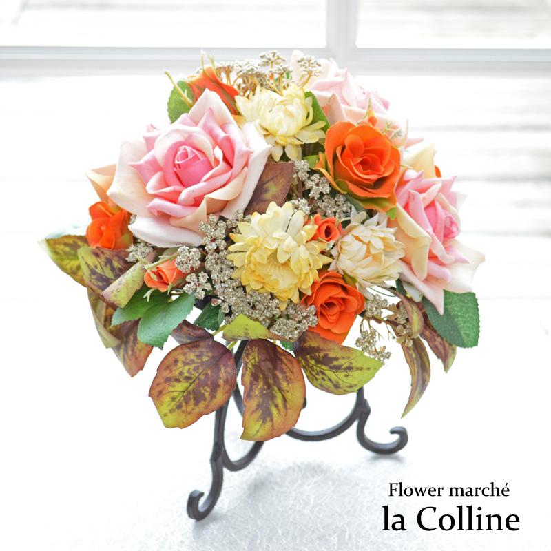 クラシックなラウンドアレンジ◇アイアンスタンド【アーティフィシャルフラワー(高級造花)アレンジ】