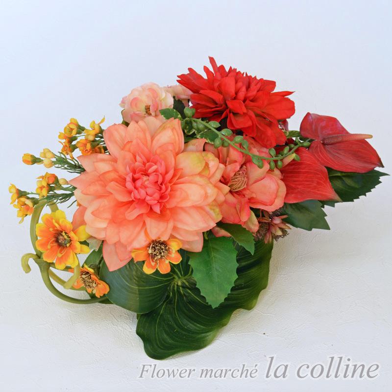 ダリアとアンスリウムのオリエンタルアレンジ【アーティフィシャルフラワー(高級造花)アレンジ】