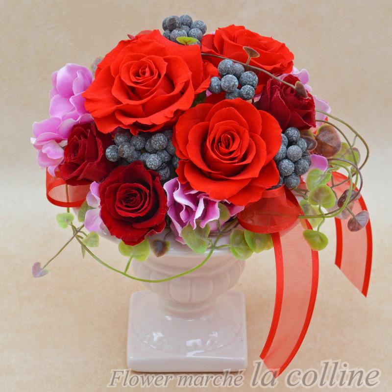大きな赤いバラとベリーのフェミニンアレンジ【プリザーブドフラワーアレンジ】