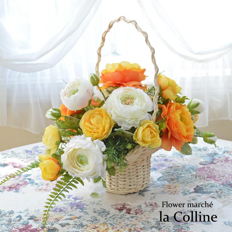 フレッシュラナンキュラスのバスケット【アーティフィシャルフラワー(高級造花)アレンジ】