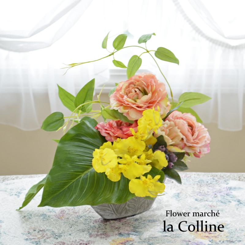 ラナンキュラスとカラーリーフのフレッシュアレンジ【アーティフィシャルフラワー(高級造花)アレンジ】