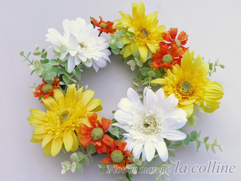 ガーベラのリース(イエロー)【アーティフィシャルフラワー(高級造花)アレンジ】