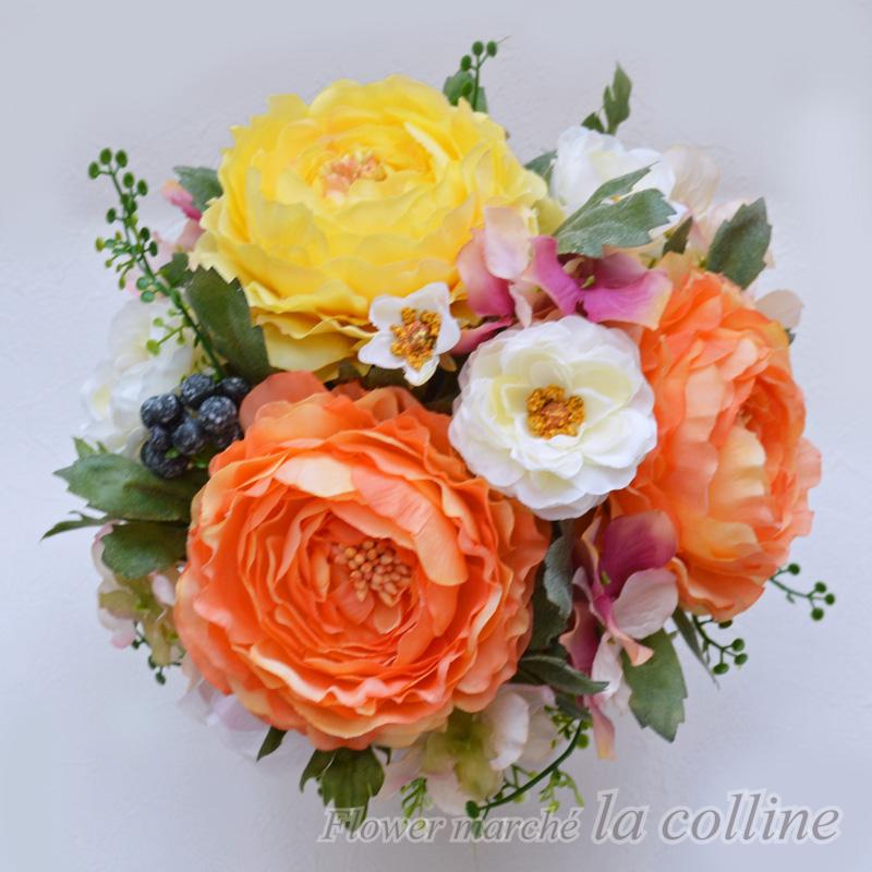 ラナンキュラスのパリスタイルアレンジ(イエロー)【アーティフィシャルフラワー(高級造花)アレンジ】