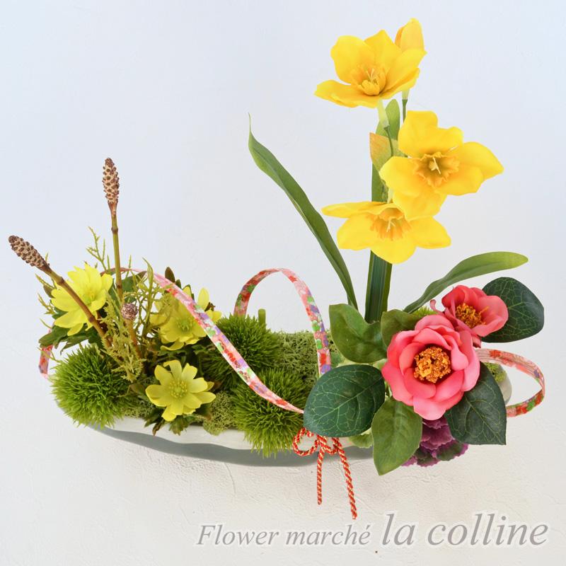 水仙(すいせん)と土筆(つくし)の新春アレンジ【アーティフィシャルフラワー(高級造花)アレンジ】
