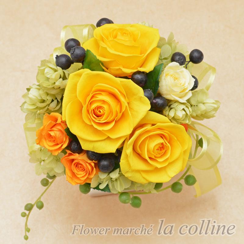 大きな黄色いバラとベリーのフェミニンアレンジ【プリザーブドフラワーアレンジ】