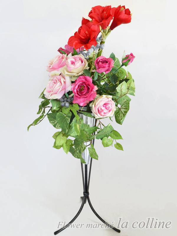 アマリリスとバラのアイアンスタンド(スタンド付)【アーティフィシャルフラワー(高級造花)アレンジ】