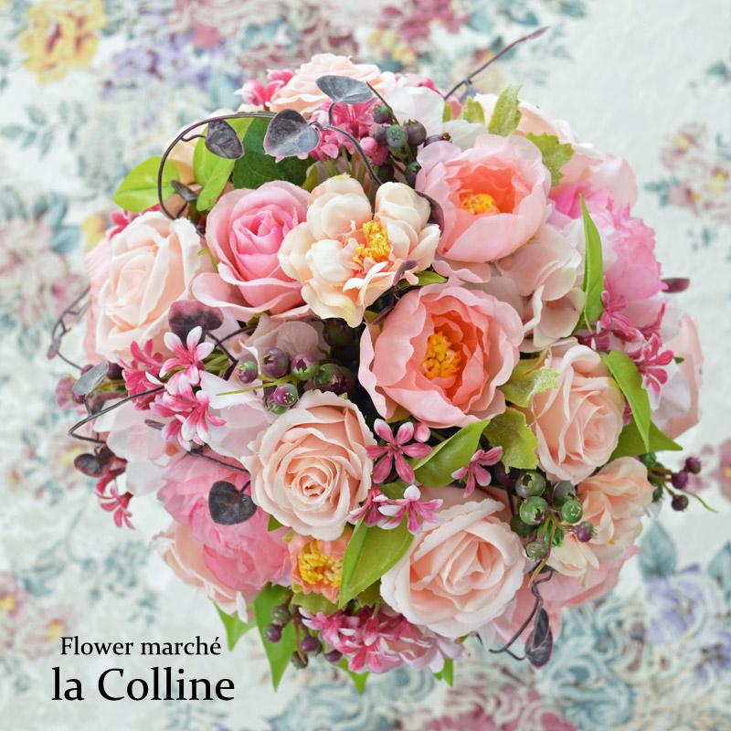 バラとラナンキュラスのラウンドスタンドアレンジ(ピンク)【アーティフィシャルフラワー(高級造花)アレンジ】