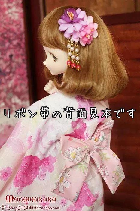 【即納40�-60cm】春夏浴衣グリーン