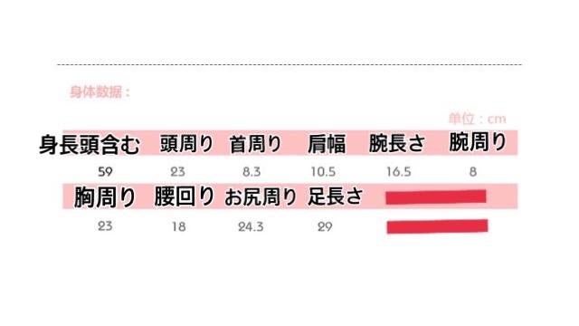 【即納】AE限定ドレスSET