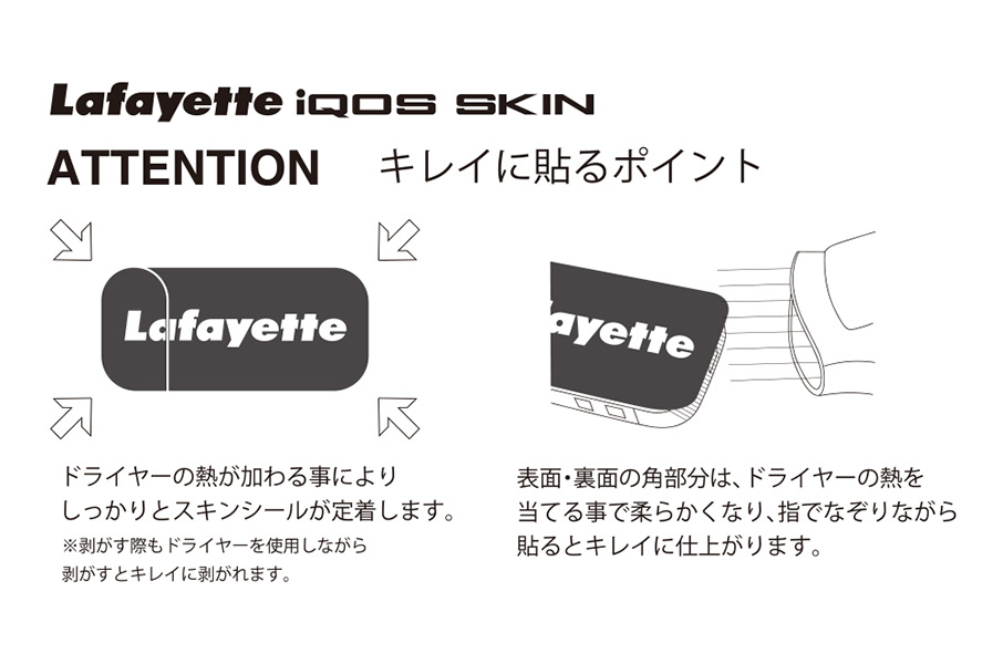Lafayette ラファイエット LOGO iQOS SKIN アイコス用ステッカー LFTBL006 ROYAL ロイヤル