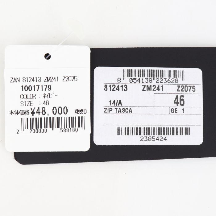 【決算売尽しセール】ザノーネ ZANONE メンズ リブ編み ウール ミドルゲージ スタンドカラー ニットブルゾン URBAN TRAVELLER ZIP TASCA 812413 ZM241 Z2075(ネイビー)【返品交換不可】