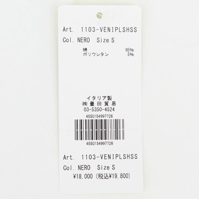 ジャンネット GIANNETTO メンズ コットンストレッチ 鹿の子 半袖 カッタウェイカラー クラシックポロシャツ 1103-VENIPLSHSS GNT NERO(ブラック) 春夏新作