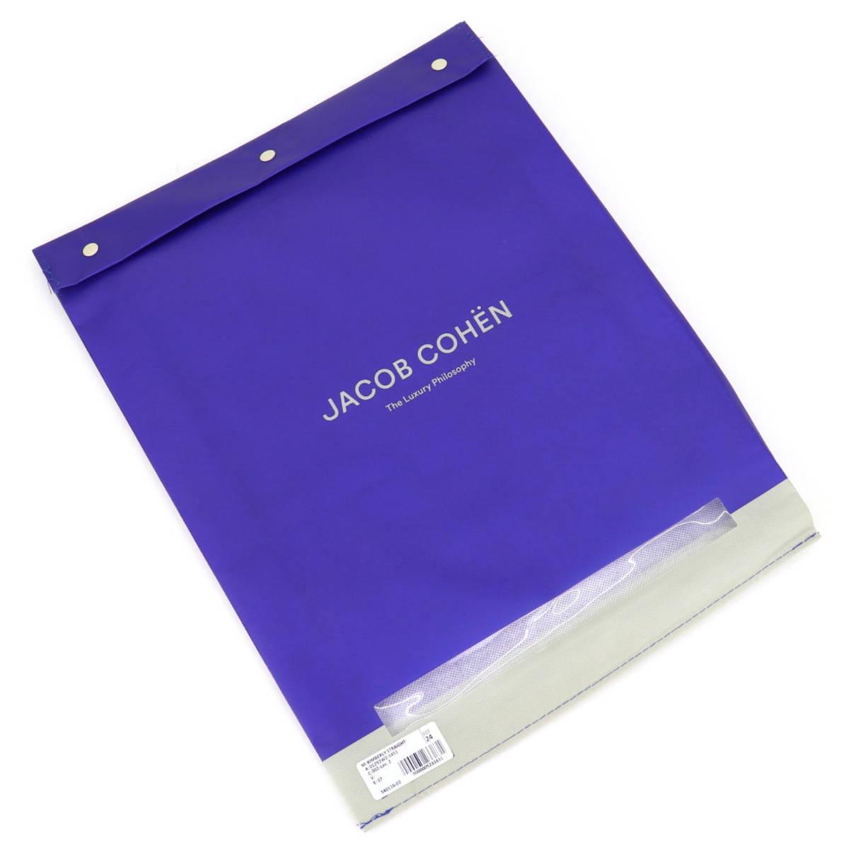 ヤコブコーエン JACOB COHEN レディース ストレッチ テーパードデニムパンツ KIMBRY STR 1292-W2(グレー)