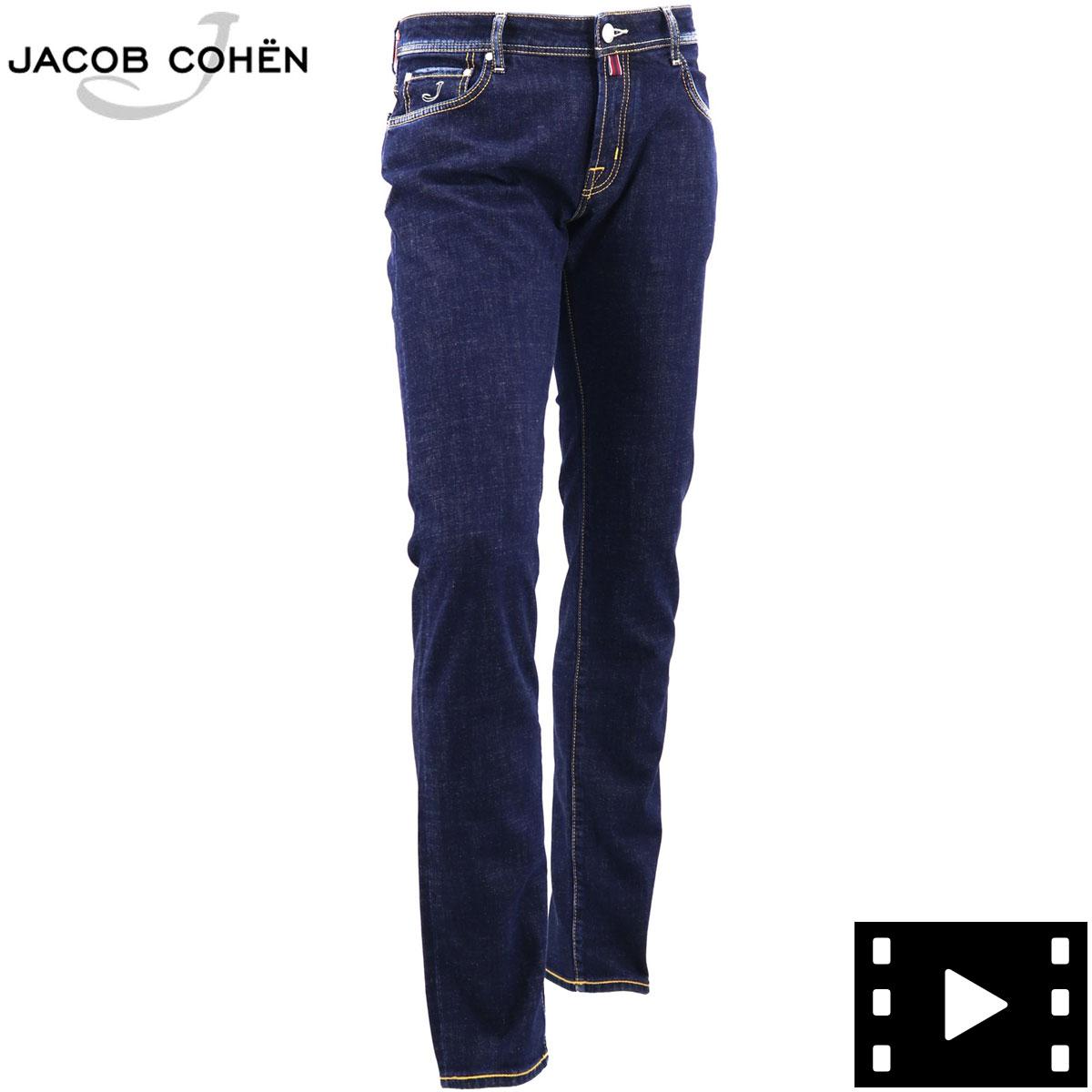 ヤコブコーエン JACOB COHEN メンズ ストレッチ 5ポケット タイトフィット ストレートデニム J622 JCB COMF 1190-W1 001(ネイビー) 春夏新作