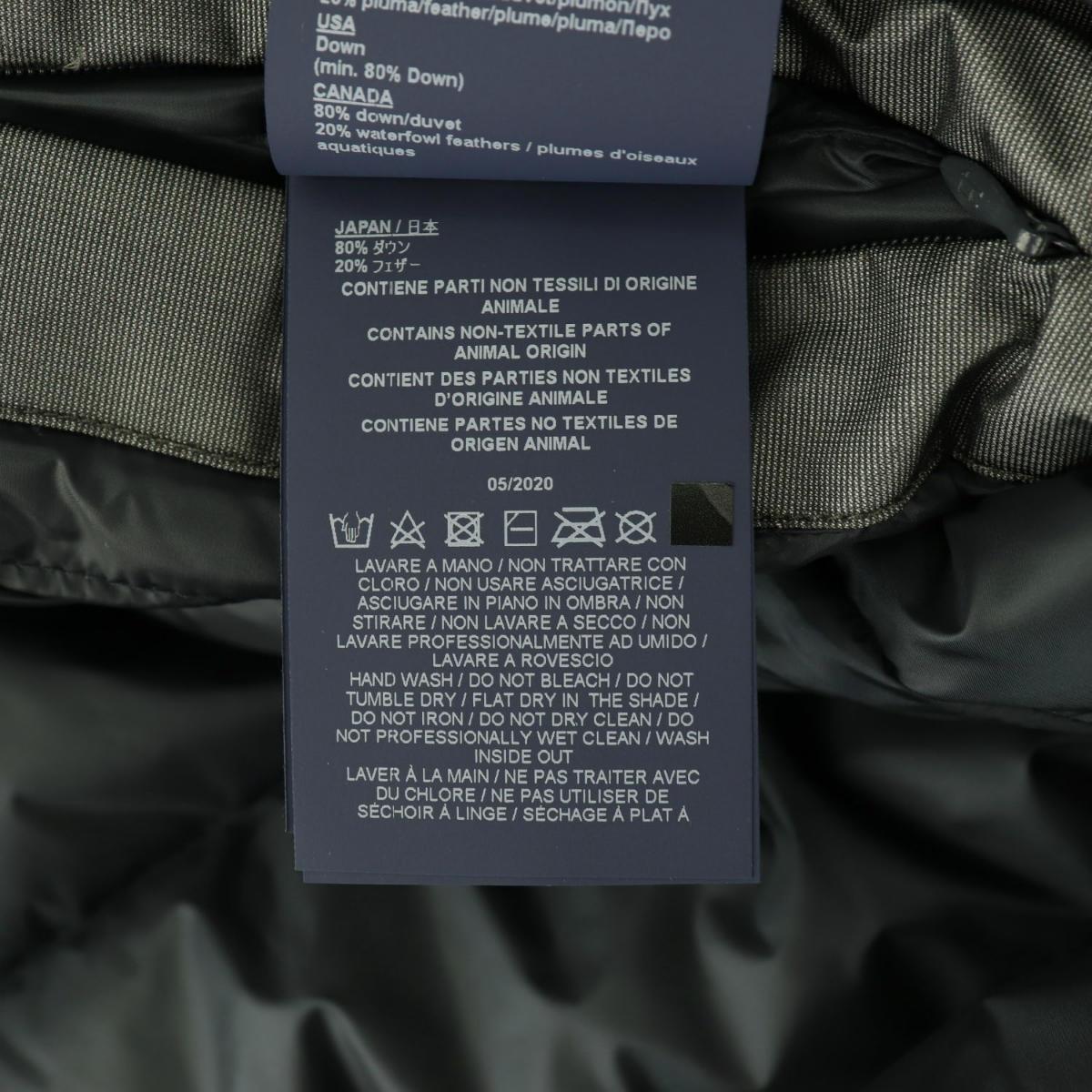 【決算セール】ヘルノ HERNO メンズ ラミナー ゴアテックス フーテッドシングルチェスターダウンコート GORETEX LAMINAR PI154UL-11121/H 9201 (ネイビー)秋冬新作【返品交換不可】