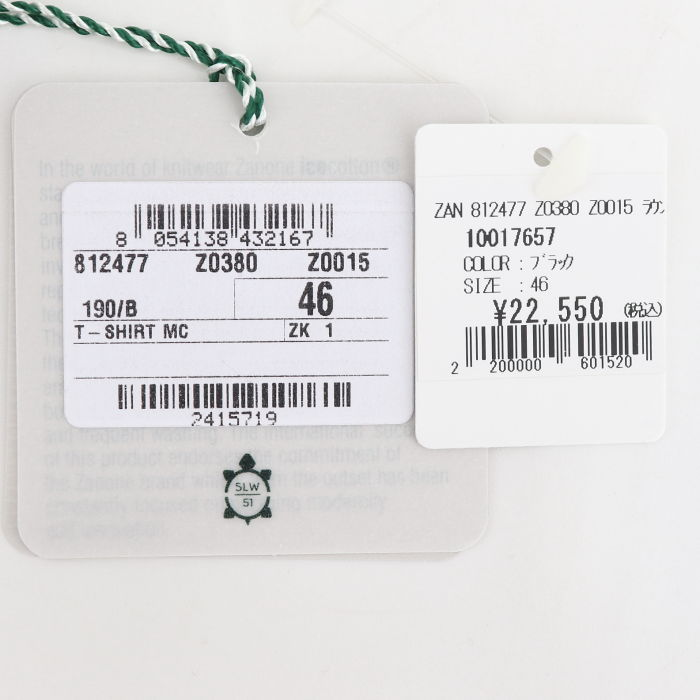 ザノーネ ZANONE メンズ アイスコットン クルーネック ポケットTシャツ レギュラーフィット T-SHIRT MC ROUND NECK 812477 ZAN Z0380 Z0015(ブラック) 春夏新作