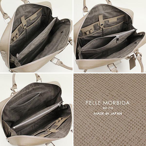 ペッレモルビダ PELLE MORBIDA CAPITANO キャピターノ 2ルーム ブリーフケース PMO-CA007 BRIEF CASE (トープ)