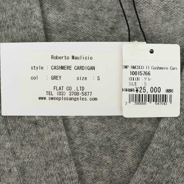 【クリアランスセール】ロベルトマウリシオ スウィープ!! ROBERTO MAULICIO SWEEP!!!! メンズ カシミヤ ニット カーディガン Cashmere Cardigan RMCSCD-11 GREY(グレー)【返品交換不可】