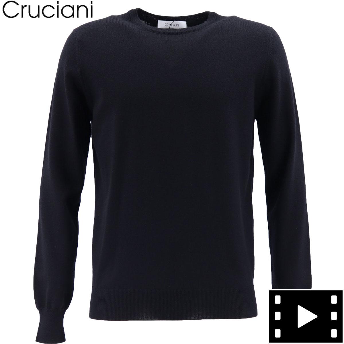 【クリアランスセール】クルチアーニ CRUCIANI メンズ エクストラファイン メリノウール ハイゲージ クルーネックニット セーター M49G/NERO JU2500(ブラック)【返品交換不可】