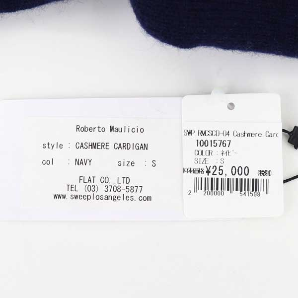 【クリアランスセール】ロベルトマウリシオ スウィープ!! ROBERTO MAULICIO SWEEP!!!! メンズ カシミヤ ニット カーディガン Cashmere Cardigan RMCSCD-04 NAVY(ネイビー)【返品交換不可】