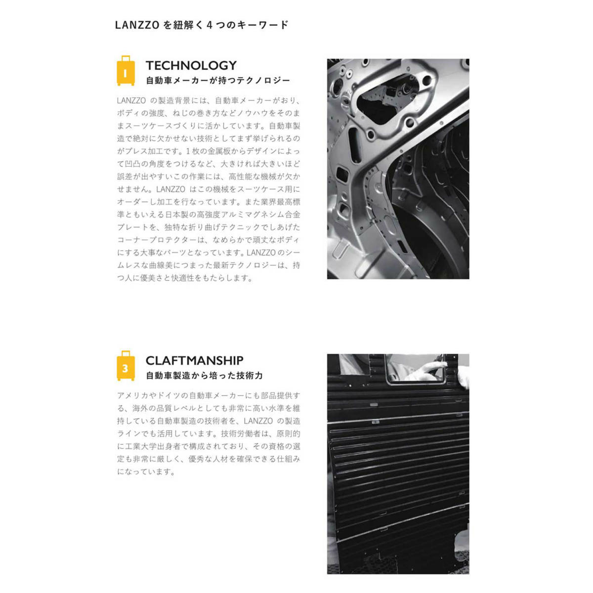 【決算セール・GoTo トラベル】ランツォ LANZZO Norman Light ノーマン ライト 4輪 87L 約5.8kg ダイアルロック式 ポリカーボネート スーツケース PC29 42906 GRY(グレー)【返品交換不可】special priceAM