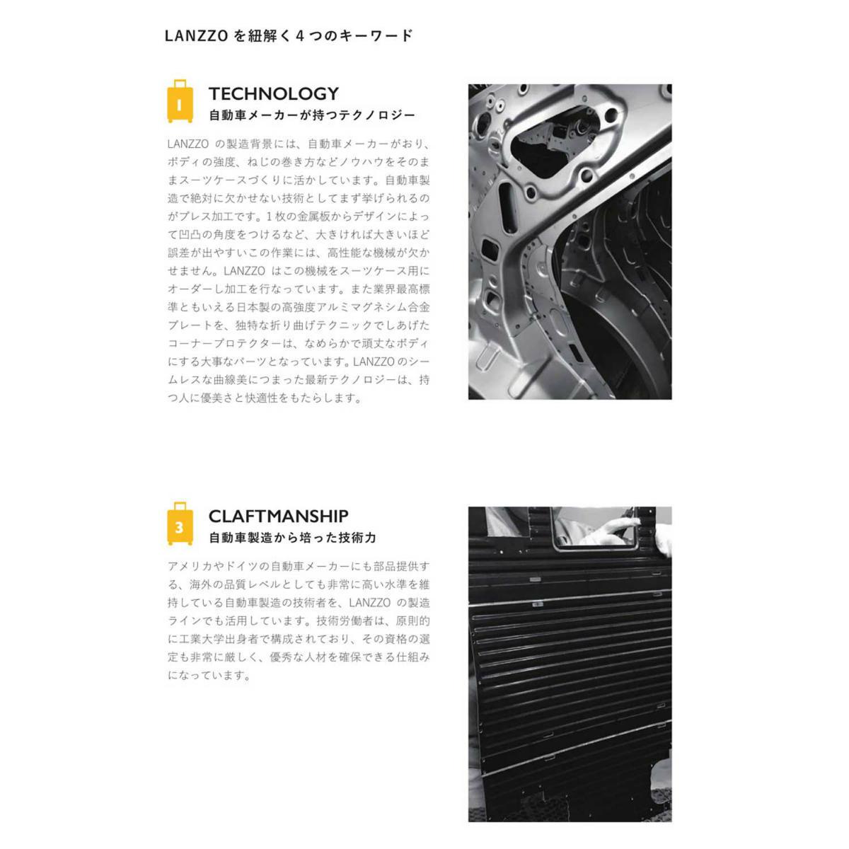 【クリアランスセール・GoTo トラベル】ランツォ LANZZO Norman Light ノーマン ライト 4輪 87L 約5.8kg ダイアルロック式 ポリカーボネート スーツケース PC29 42909 WIN(ワイン)【返品交換不可】special priceAM