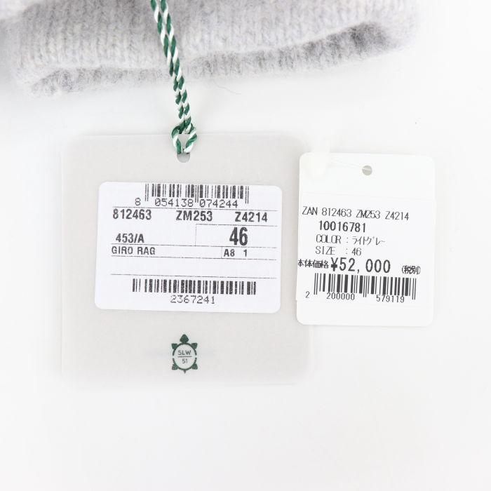 【クリアランスセール】ザノーネ ZANONE メンズ ラグランスリーブ クルーネックセーター GIRO RAG 812463 ZM253 Z4214 (ライトグレー)【返品交換不可】