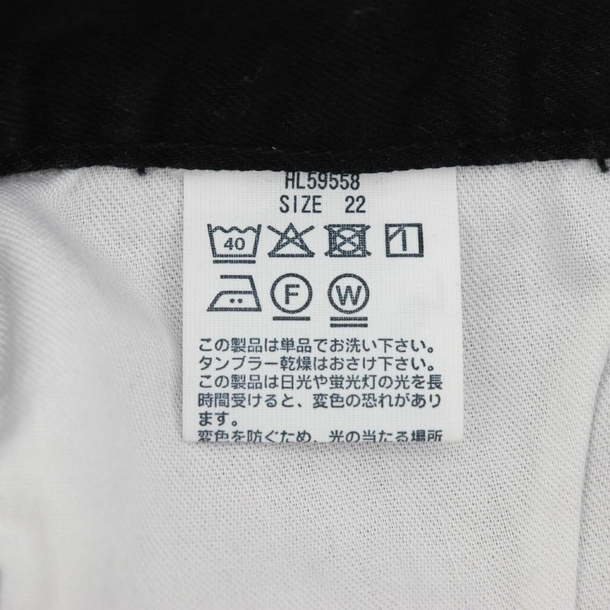 ヘルシーデニム HEALTHY DENIM レディース ストレッチスリムテーパード HL59558-bk HLD orange Black Used(ブラック) 春夏新作