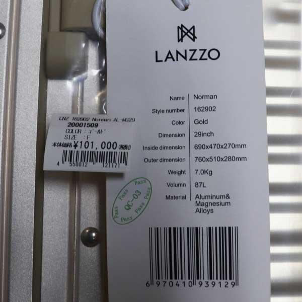【決算セール・GoTo トラベル】ランツォ LANZZO NORMAN ノーマン 4輪 87L 約7.0kg ダイアルロック式 アルミ スーツケース Al-Mg29 162902 GOLD(ゴールド)【返品交換不可】special priceAM