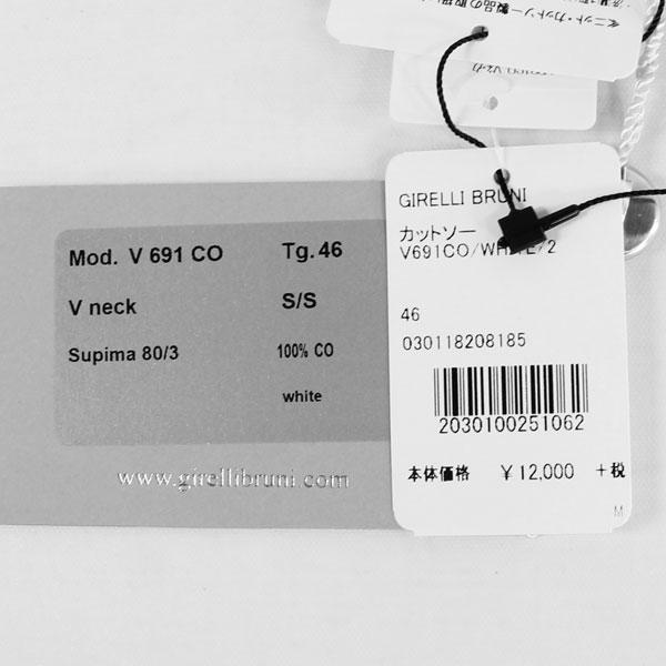 【クリアランスセール 半額以下】ジレッリブルーニ GIRELLI BRUNI メンズ コットン Vネック 半袖 Tシャツ V691CO WHITE (ホワイト)【返品交換不可】