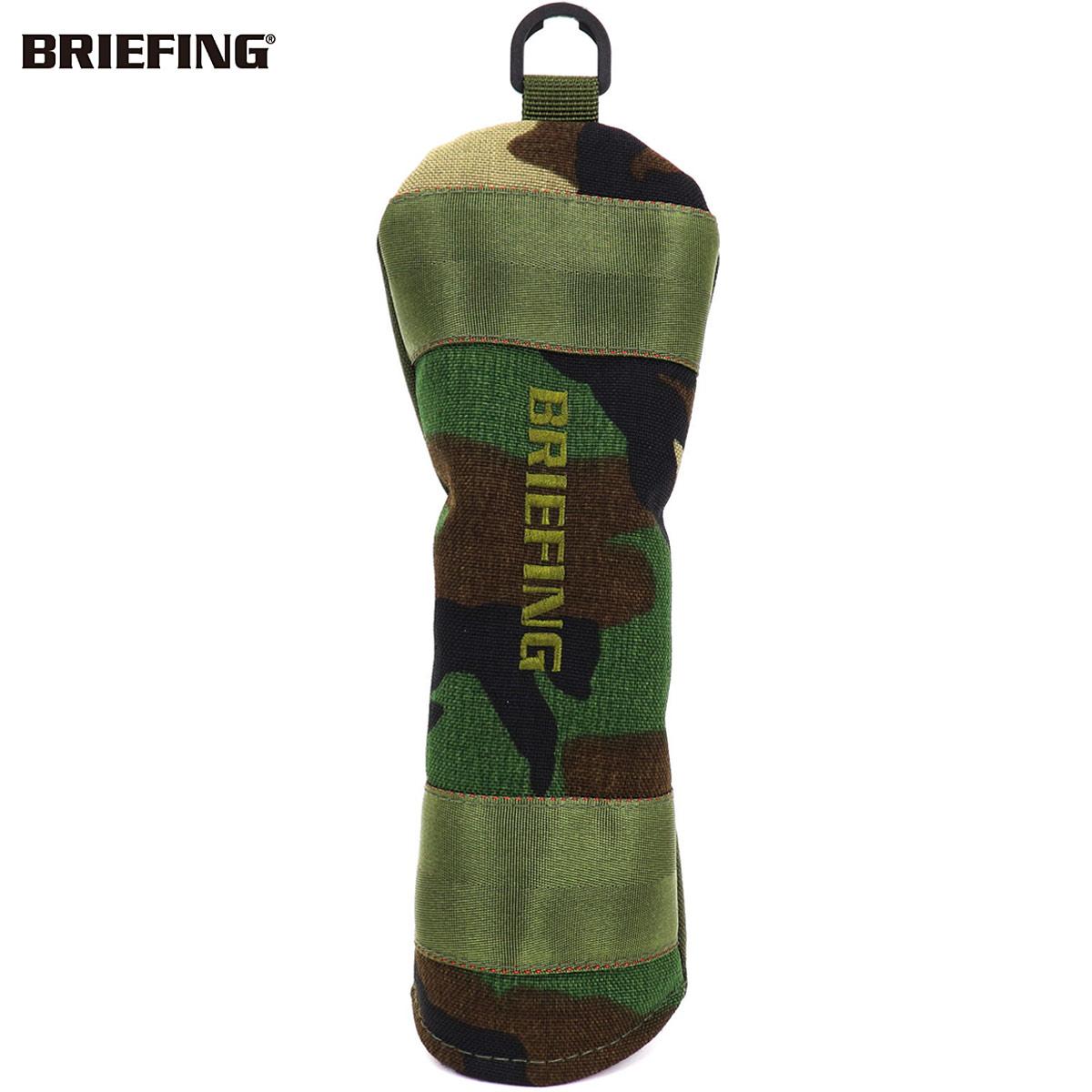 ブリーフィングゴルフ BRIEFING GOLF ユーティリティカバー B SIRIES UTILITY COVER COMBI BRG204G04 160 WOODLANDCAMO(ウッドランドカモ)秋冬新作