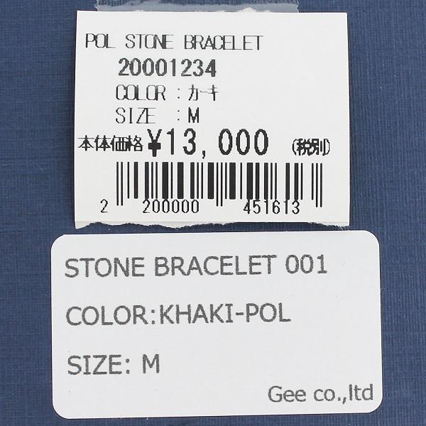 POLPETTA ポルペッタ ユナカイト シルバー925 2連ブレスレット STONE BRACELET 001 KHAKI-POL (カーキ)