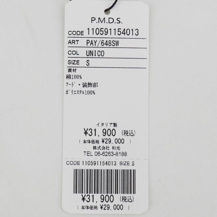 ピーエムディーエス P.M.D.S. PMDS コットン×ポリエステル 切り替え フルジップパーカー PAY PMD 648SW UNICO(ネイビー×イエロー) 春夏新作