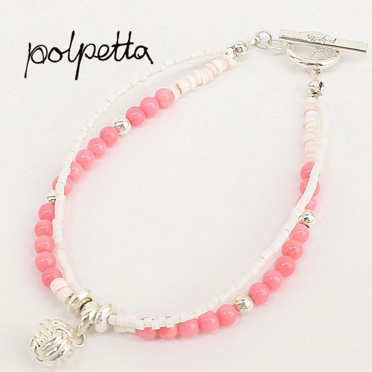 POLPETTA ポルペッタ ピンクコーラル シルバー925 2連ブレスレット STONE BRACELET 001 PINK-POL (ピンク)
