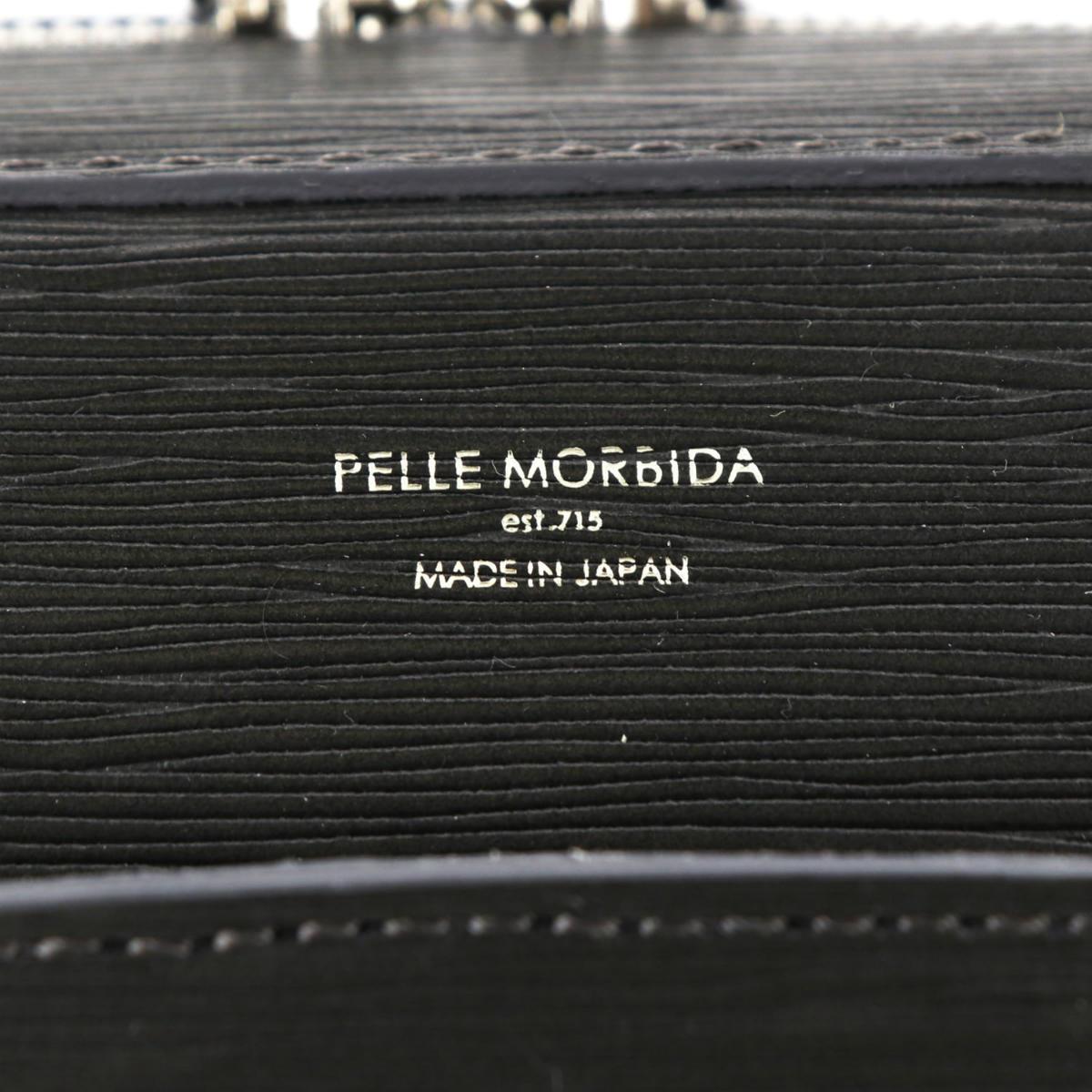ペッレモルビダ PELLE MORBIDA CAPITANO キャピターノ 型押しレザー 2WAY ブリーフバッグ PMO-CA208 PMO CGRY(チャコール) 春夏新作